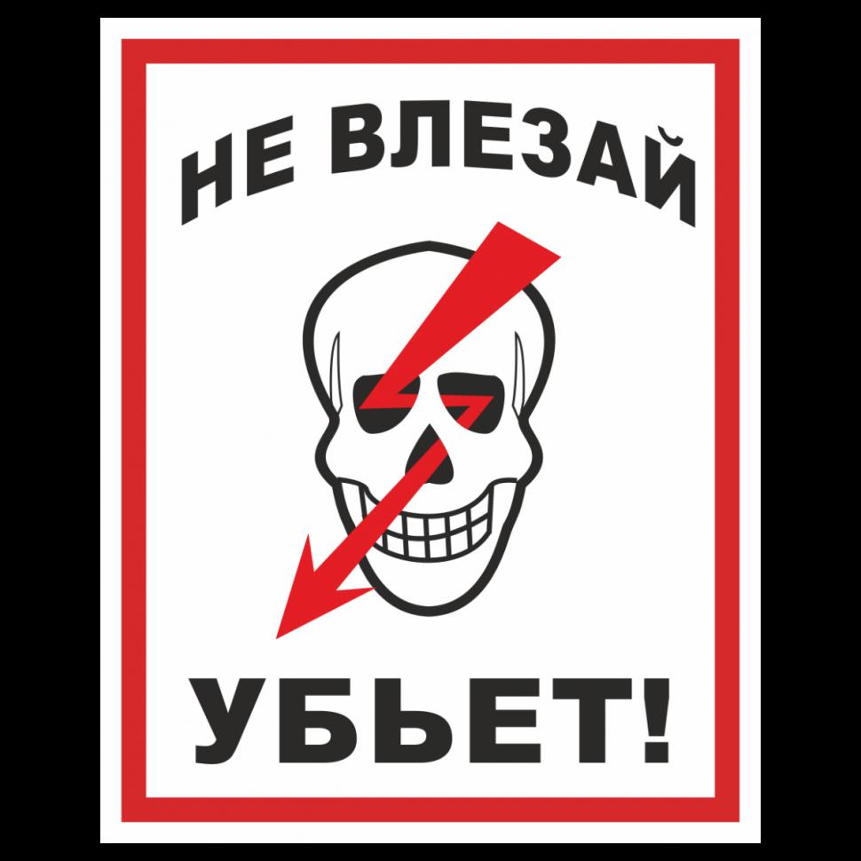 """""""Готовий понести покарання"""", - десантник вибачився за схожий на знак танкової дивізії СС """"Мертва голова"""" шеврон на фото з Порошенком - Цензор.НЕТ 6900"""