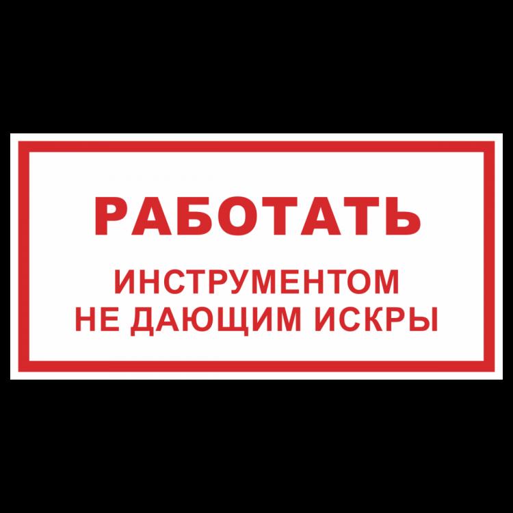 Вывеска заказать в москве
